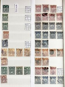 Bolivia  MH MNH and used Collection Lot Sheet Multiple Very Fine
