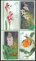 1999 Canada 📭🌺 ORCHIDS SET of Four - Scott 1787- 90 🌺📫🌺 MNH from Booklet