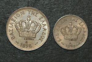 Greece 1894 A   20 and 5 LEPTA coin