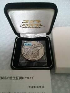 Rare! Toho Godzilla vs Megaguirus 2000 Sterling Silver Medal Coin 500 limited