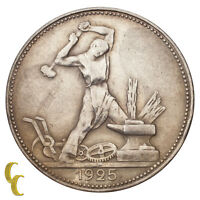 1925 Russia 50 Kopeks Coin (XF) Extra Fine Details Condition