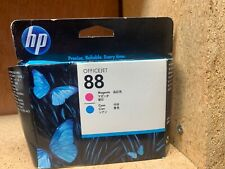 GENUINE SET 2 HP #88 PRINTHEADS K550 K8600 L7480 C9381A C9382A FACTORY SEALED