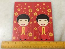 (JC) 2 pcs set RED PACKET (ANG POW) - UNICEF