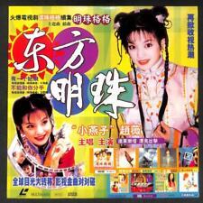 Mega Rare China Vicki Zhao Wei On Cover Drama OST Compilations Laserdisc LD1265
