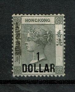 W0007 HONG KONG 1898 Queen Victoria 1$ 0n 96cents SG 52 no gum