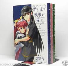 KIMI GA ARUJI DE SHITSUJI GA ORE DE 1-3 COMPLETE SET JAPANESE MANGA COMIC BOOK