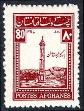 Afghanistan 288, MNH. Liberation Monument, Kabul, 1932