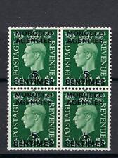 Gb British Morocco office 1937 Sc# 440 Blue surcharge George block 4 Mnh Cv $12