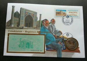 Uzbekistan Bibi-Khanym Mosque Islamic 1995 FDC (banknote coin cover) *rare