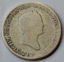 Poland 1 Zloty, 1832, under Imperial Russia, king Alexander I