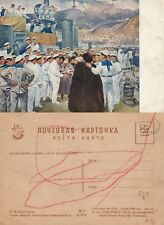 RUSSIAN VINTAGE POSTCARD - RED NAVY SAILORS