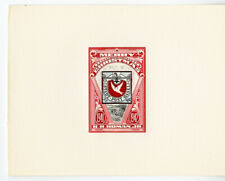 Rare B H Homan Engraved Stamp Proof on Card 1942
