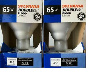 2 SYLVANIA 65-Watt Double-Life BR30 Floodlights - 4,000 hours