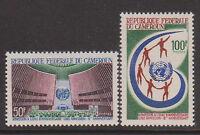 (T9-71) 1967 Cameroon 2set UN admission MH