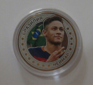 Russia 10 rubles Neymar. Neymar with Brazil at the 2018 FIFA World Cup
