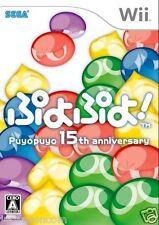 Used Wii Puyo Puyo! 15th Anniversary  NINTENDO JAPAN JP JAPANESE JAPONAIS IMPORT