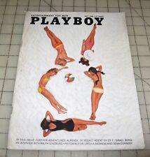 PLAYBOY Vol 13 #7 (July 1966) Good+ Condition Magazine - Vargas BATGIRL Poster