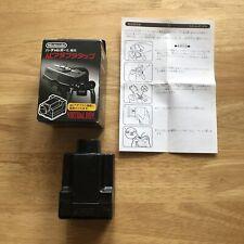 Nintendo Virtual Boy - VUE-A-AT - AC Adapter Top Unit - Japan JPN