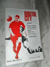 1966 RESERVE CUP BRISTOL CITY V ARSENAL