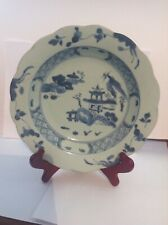 A Nanking Cargo, Three Pavilions design, Dish. C 1750. Christies label.