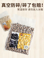 1000g Black Tapioca Pearls High Quality Q Bomb Boba Bubble Milk Tea Drink