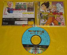 DRAGON BALL Z Sega Saturn Versione NTSC Giapponese DragonBall »»»»» USATO