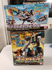 Power Rangers Sentai Go-Busters SJ-05 STAG BEETLE & DX BEET Robot Lot Bandai