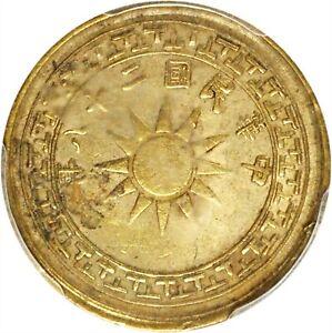 CASH226 1939 China Yunnan. Cent (Fen), Year 28. PCGS AU-55.  Y-353