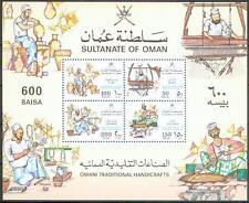 Oman 1988 ** Bl.3 Handwerk Craftwork Weber Töpfer