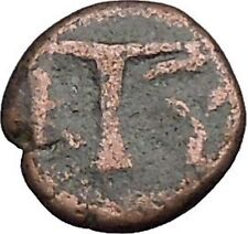 Kyme in Aeolis 350BC EAGLE & VASE on Authentic Ancient Greek Coin i48059