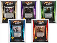 MTG Japanese Commander Deck 2014 Complete set of 5 Deck Brand New