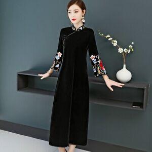Womens Elegant Floral Velvet Dress Midi Qipao Chinese Vintage Ethnic Embroidery