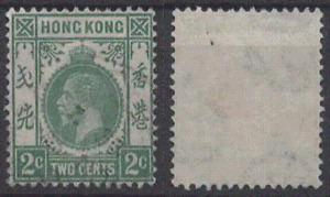 HONGKONG----- Sg. 118,  1902,  KG V,   2d,  Used