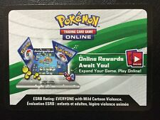 Pokemon Tapu Bulu GX Island Powers Summer Tin 2017 Online TCGO Code MESSAGED!