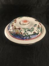 Vintage Hand Painted Decoration Made In Guanzhou Lidded Pot