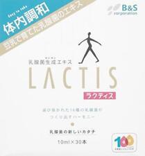 B&S Japan LACTIS supplement Lactic acid bacteria 10ml x 30 free shipping