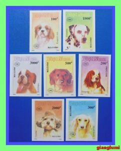 Vietnam Imperf International stamp exhibition New Zealand' 90 - Dogs MNH NGAI