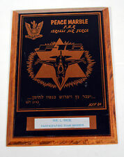 Vintage 1984 Wooden Plaque Peace Marble Israeli Air Force F16 Fighting Falcon