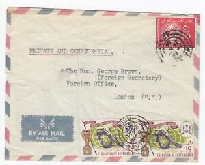 ADEN Federation South Arabia Air Mail cover 1966 to London