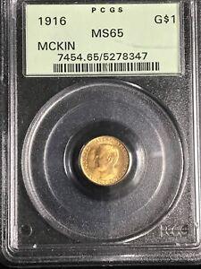 1916 $1 gold McKinley Memorial Commemorative PCGS MS 65
