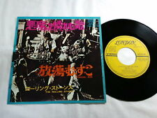 "ROLLING STONES SYMPATHY FOR THE DEVIL/PRODIGAL SON JAPAN ORIGINAL 45 7"" TOP-1357"