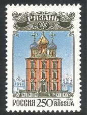 Russia 1995 Cathedral/Buildings/Architecture/Religion 1v (n33526)