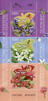 Israel Stamps 2019 MNH Eucalyptus Citrus Honey Bees Flowers Insects 3v M/S