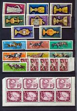 HUNGARY Flowers Horses Sport MNH (Appx 100+Items) WP 990