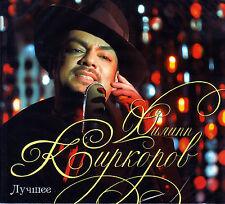 FILIPP KIRKOROV - THE BEST - LUCHSHEE 2CD DIGIPAK BRAND NEW
