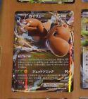 POKEMON JAPANESE RARE CARD HOLO CARTE EX 069/096 Dracolosse XY3 1ED 1ST JAPAN NM