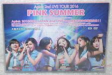 Apink 2nd LIVE TOUR 2016「PINK SUMMER」at 2016.7.10 Tokyo Taiwan 2-DVD+poster