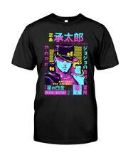 JoJo's Bizarre Adventure Jotaro Kujo Magazine Japanese Manga Anime Black T-shirt