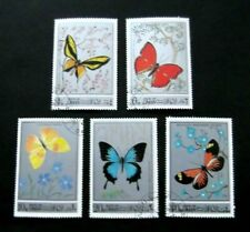 Oman-1972-Butterflies-Full set of 5-Used