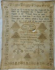 Early 19Th Century Verse & Motif Sampler By Janet Hume Aged 8 - April 1818